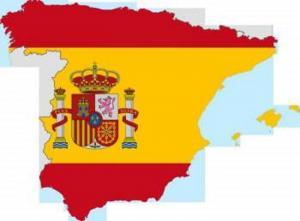 اسبانيا تمنح إجازة أبوة لمدة 4 أشهر!!