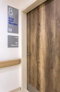 """بنك الإسكان يجهز غرفة عناية لمرضى السرطان في """"البشير"""""""