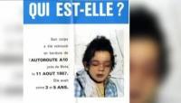 بعد 31 عاما ..  شجار يكشف تورط والدين بمقتل طفلتهما