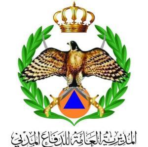 إحالات على التقاعد في الدفاع المدني (أسماء)