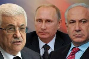 روسيا تعلن عن الاعداد لقمة مشتركة بين عباس ونتنياهو