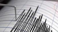 نوع جديد من الزلازل المدمرة حير العلماء