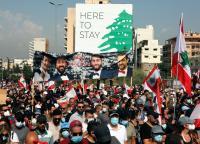 مظاهرة حاشدة في بيروت واشتباكات مع الأمن