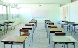 كلفة اليوم الدراسي تقدر بـ 5 ملايين دينار