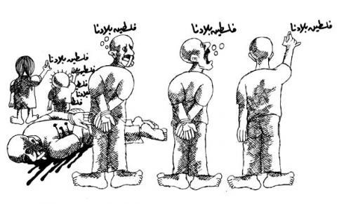 أثبت أن سلاحه الأقوى ..  بالرسم قهر ناجي أعداء القضية