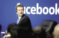 """""""فيسبوك"""" تضيف ميزات أمان جديدة للمراهقين بعد التسريبات"""