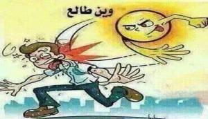 الأردنيون على موعد مع الحر الأسبوع الحالي