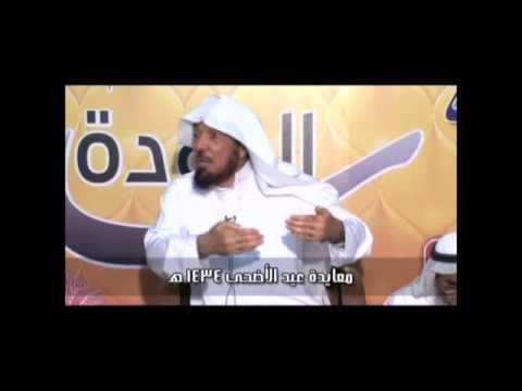 سلمان العودة: الأوضاع بالخليج تنذر image.php?token=4784fdf123aafc736c7b8a04ae3358e3&size=large