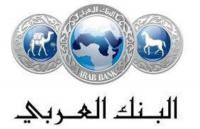 """البنك العربي يطلق عرضاً خاصاً لعملاء برنامج """"عربي جونيَر"""""""