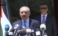 الحكومة الفلسطينية تعلن عودة الحياة لطبيعتها