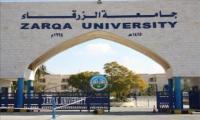 تشكيلات أكاديمية في جامعة الزرقاء