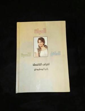 بوابة الحرية يتبنى طباعة كتاب قضايا اجتماعيه