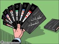 """توصية باحالة 52 مخالفة وردت في تقرير المحاسبة لـ""""هيئة النزاهة"""""""
