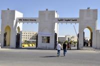 اصابة طالب بجامعة الطفيلة التقنية بكورونا