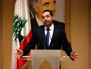 اسباب ثورة لبنان ..  الحريري كان يُخطط لضرائب وقرارات قاسية