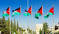 الأردن يدين إعلان الكيان بناء 3500 وحدة استيطانية