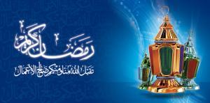 رمضان فلكيا 27 ايار