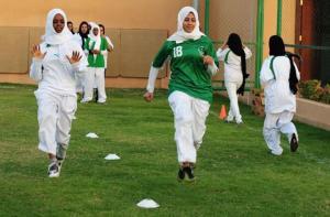 السعوديات بات لهن الحق في ممارسة الرياضة بالمدارس الحكومية