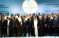 نص البيان الختامي لقمة إسطنبول بشأن فلسطين المحتلة- (وثيقة)