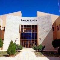 تشكيلات أكاديمية في جامعة الحسين بن طلال.