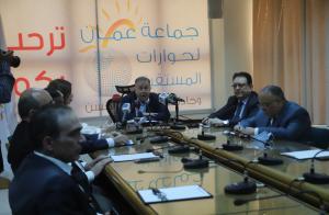 """""""عمان لحوارات المستقبل"""" تدعو لمشروع وطني شامل"""