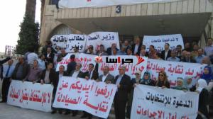 الصيادلة يطالبون برفع يدالحكومة عن النقابة