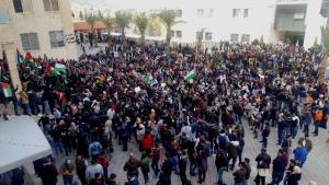 وقفة تضامنية مع القدس الشريف في جامعة عمان الأهلية