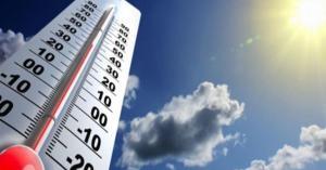 انخفاض اخر على الحرارة الاربعاء