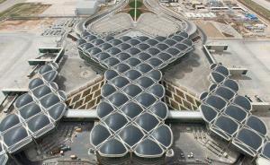 توجه لفتح المطارات للرحلات الدولية بشروط
