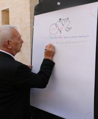"""حملة تعريفية عن اليوم العالمي للاعاقة في """"الشرق الأوسط"""""""