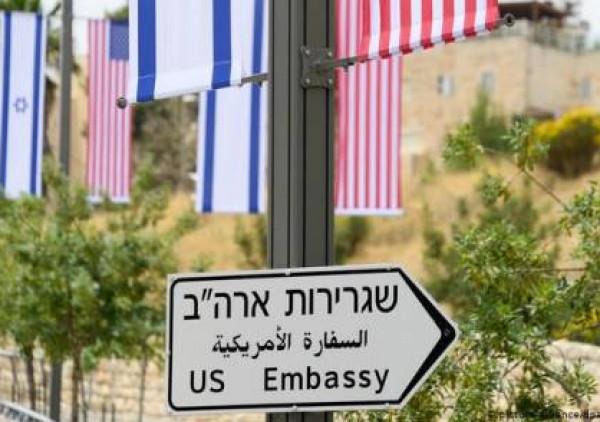 مطالب أميركية بإعادة السفارة من القدس الى تل أبيب Image
