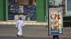 صدمة: الفقر ينخر السعودية