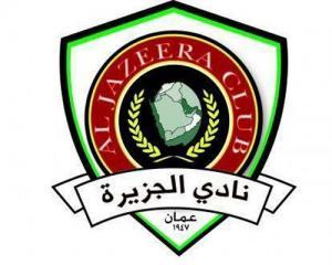 نادي الجزيرة يجمد نشاطه الرياضي