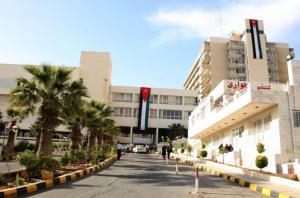 تعليق خدمة توصيل الأدوية للمنازل بمستشفى الجامعة الأردنية