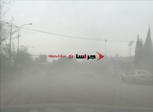 """سقوط حمولة اسمنت يغلق طريق """" خلدا - المدينة الطبية """" (صور)"""
