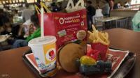 """وجبات الأطفال ..  دراسة تكشف """"الخدعة المؤذية"""""""