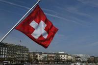 الإحتلال يزعم  ..  سويسرا تمول منظمات ضد الكيان