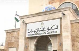 اللوحات الانتخابية تلوث بصري وتسجيل 44 مخالفة