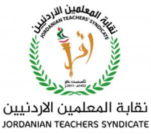 """""""المعلمين"""" ردا على الرزاز: إضرابنا قائم والرسالة مخيبة للآمال"""