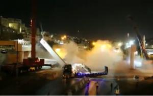 لحظة انهيار جسر المحطة - فيديو