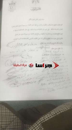 مذكرة نيابية بتمديد رسوم اعفاء الشقق