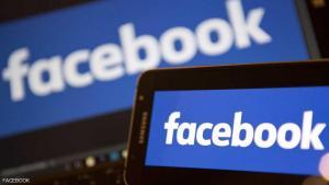"""خدمة جديدة للجائعين من """"فيسبوك"""""""