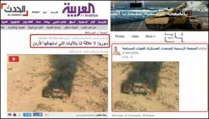 المتحدث باسم الجيش المصري يستخدم صورة في الأردن على أنها في سيناء
