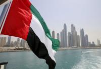 الإمارات ..  السلطات تعلن السماح بعدم إرتداء الكمامة في بعض الأماكن