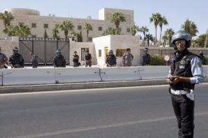 دعوة لوقفة احتجاجية حاشدة امام السفارة الامريكية الاربعاء