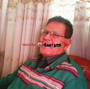الحاج جعفر مفقود منذ 3 أسابيع وذووه يناشدون  (صور)