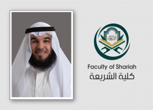 """أبو قدوم من """"عمان العربية"""" مرشح في دائرة قاضي القضاة"""