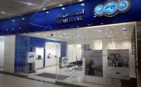 البنك العربي أفضل بنك لخدمات التمويل التجاري في الشرق الأوسط