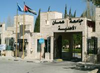 البكالويوس في (تكنولوجيا الوسائط المتعددة والجرافيك) في عمان الأهلية