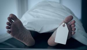 التعرف على جثة المواطن المتوفي بسوريا